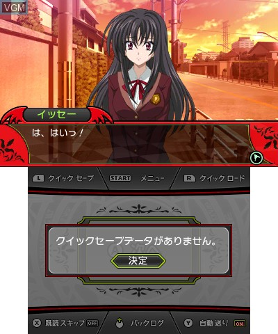 highschool dxd card game download pc