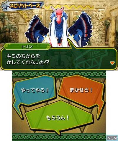 Menu screen of the game Zyuden Sentai Kyoryuger - Game de Gaburincho on Nintendo 3DS
