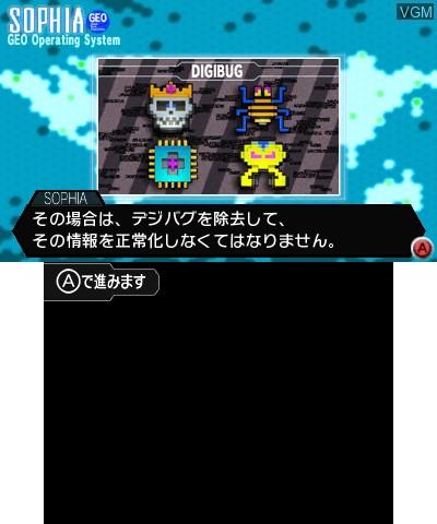 Menu screen of the game Earthpedia on Nintendo 3DS