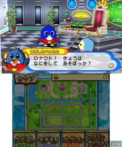 Menu screen of the game Penguin no Mondai - The Wars on Nintendo 3DS