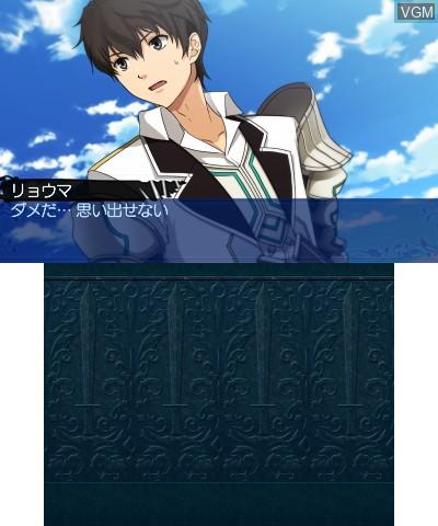 Menu screen of the game Exstetra on Nintendo 3DS