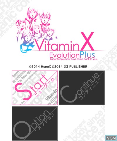 Menu screen of the game Vitamin X Evolution Plus on Nintendo 3DS