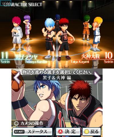Kuroko no Basuke - Mirai e no Kizuna for Nintendo 3DS - The