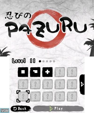 Menu screen of the game Pazuru on Nintendo 3DS