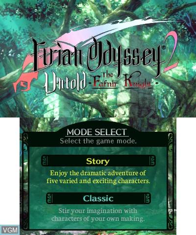 Menu screen of the game Etrian Odyssey 2 Untold - The Fafnir Knight on Nintendo 3DS