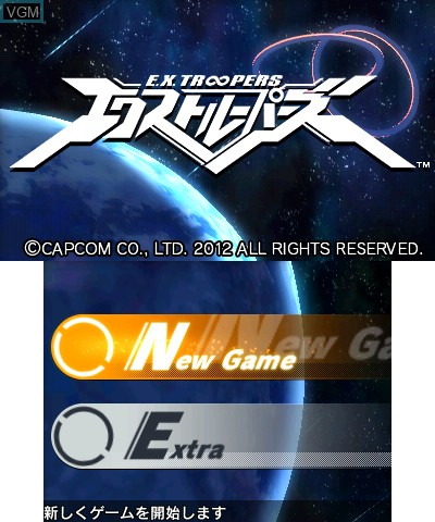 Menu screen of the game E.X. Troopers on Nintendo 3DS