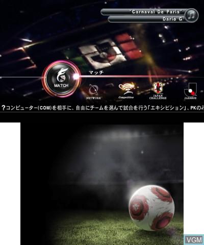 Menu screen of the game World Soccer Winning Eleven 2014 - Aoki Samurai no Chousen on Nintendo 3DS