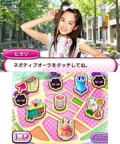 Menu screen of the game Miracle Tunes! Game de Tune Up! Dapun! on Nintendo 3DS