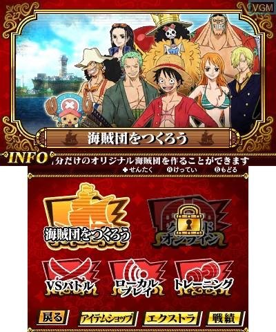 Menu screen of the game One Piece - Daikaizoku Coliseum on Nintendo 3DS