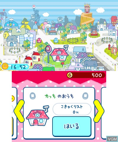 Menu screen of the game Tamagotchi no Puchi Puchi Omisechi - Ninki no Omise Atsume Maseta on Nintendo 3DS
