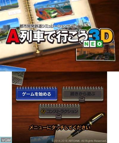 Menu screen of the game A-Ressha de Ikou 3D NEO on Nintendo 3DS
