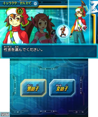 Menu screen of the game PazuDora Z - Puzzle & Dragons Z on Nintendo 3DS