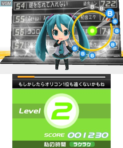 Hatsune Miku and Future Stars - Project Mirai