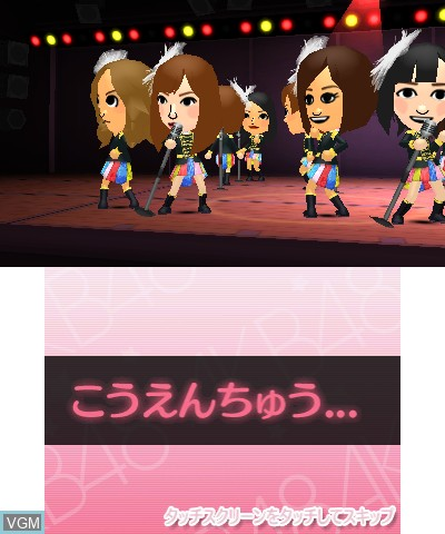 In-game screen of the game AKB48+Me on Nintendo 3DS