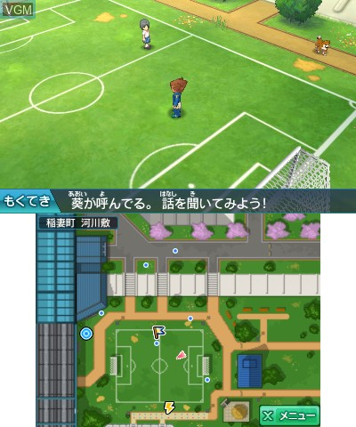In-game screen of the game Inazuma Eleven GO - Dark on Nintendo 3DS