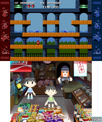 Game Center CX - 3-Choume no Arino