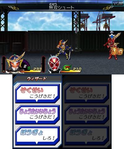 Kamen Rider - Travelers Senki