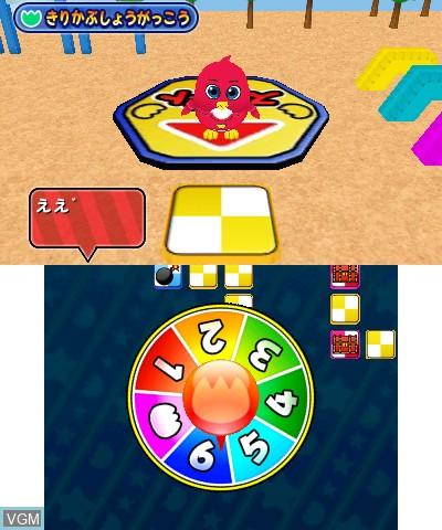 Penguin no Mondai+ Bakushou! Roulette Battle!!