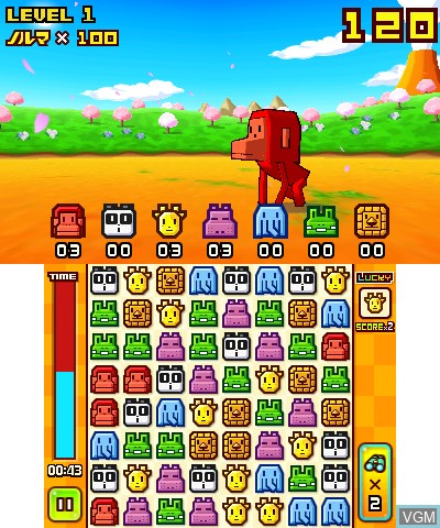 In-game screen of the game Zoo Keeper 3D on Nintendo 3DS