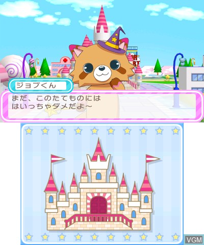 Oshigoto Theme Park 2