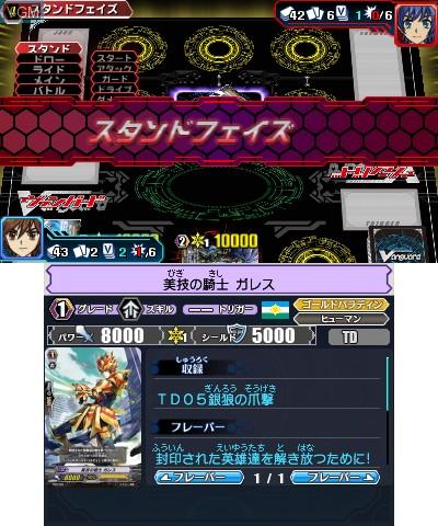 Cardfight!! Vanguard Lock On Victory!!