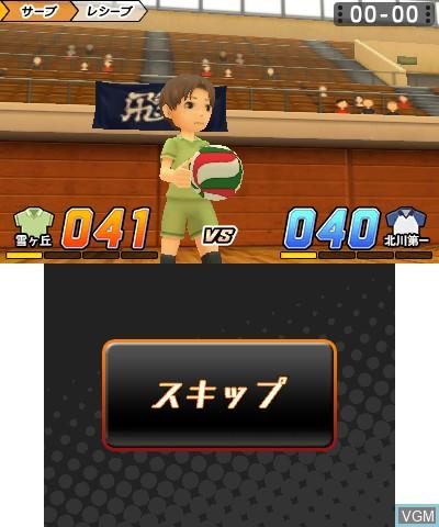 Haikyu!! Tsunage! Itadaki no Keshiki!!