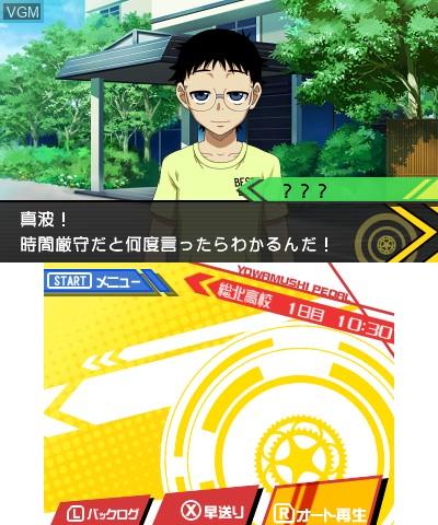 Yowamushi Pedal - Ashita e no High Cadence