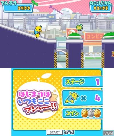 Nashijiru Action! Funassyi no Yukai na Ohanassyi