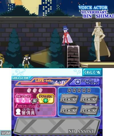 Kaitou Joker - Toki o Koeru Kaitou to Ushinawareta Houseki