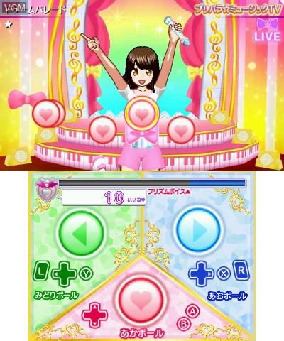 PriPara Mezase! Idol Grand Prix No.1!