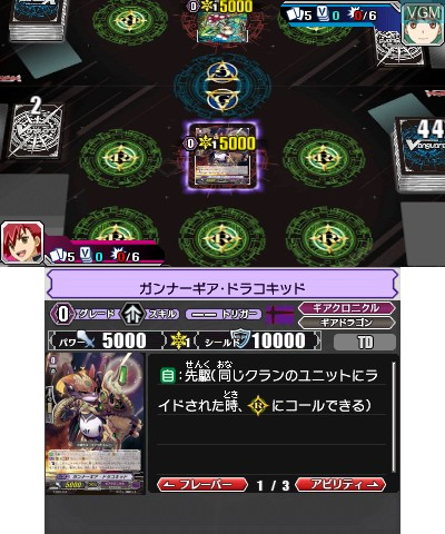 Cardfight!! Vanguard G - Stride To Victory!!