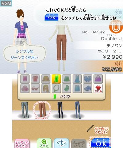 In-game screen of the game Wagamama Fashion - GirlsMode - Yokubari Sengen! Tokimeki Up! on Nintendo 3DS