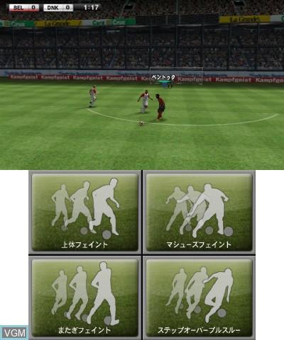 World Soccer Winning Eleven 2014 - Aoki Samurai no Chousen