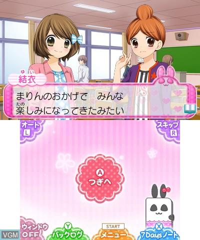 12-Sai. Koisuru Diary