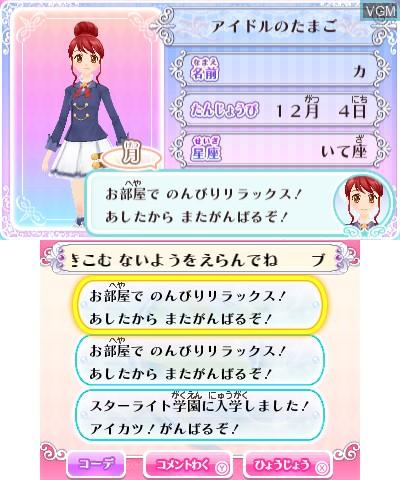 Aikatsu! 365-nichi no Idol Days