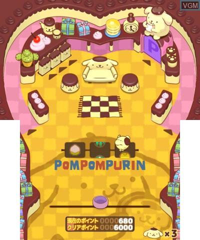 Pom Pom Purin - Corocoro Daibouken