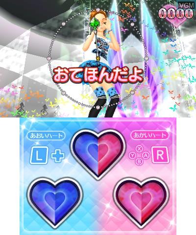 Pretty Rhythm - My Deco Rainbow Wedding