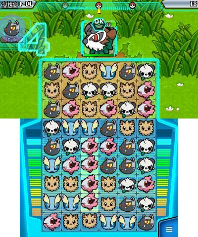 Pokemon Link - Battle!