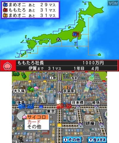 In-game screen of the game Momotarou Dentetsu 2017 - Tachiagare Nippon!! on Nintendo 3DS
