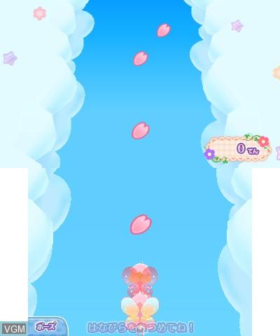 Rilu Rilu Fairilu Kirakira * Hajimete no Fairilu Magic