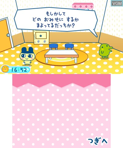In-game screen of the game Tamagotchi no Puchi Puchi Omisechi - Ninki no Omise Atsume Maseta on Nintendo 3DS