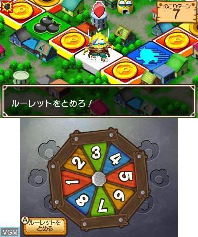 In-game screen of the game 100% Pascal Sensei - Kanpeki Paint Bombers on Nintendo 3DS
