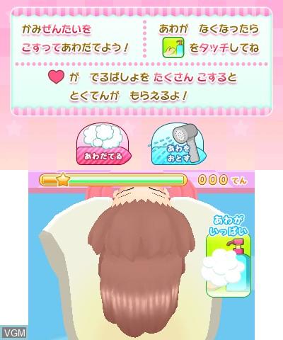 In-game screen of the game Biyoushi Debut Monogatari - Top Stylist o Mezasou! on Nintendo 3DS