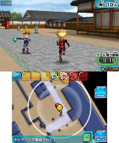 In-game screen of the game Chou Sentou-chuu Kyuukyoku no Shinobu to Battle Player Choujou Kessen! on Nintendo 3DS