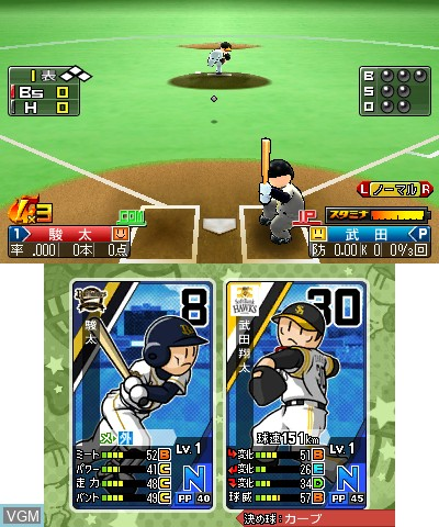 Pro Yakyuu Famista Returns