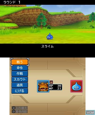 Dragon Quest Monsters - Joker 3 Professional
