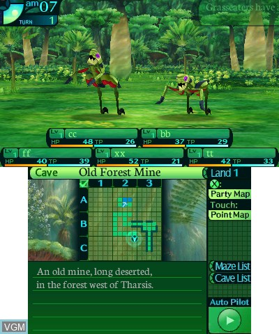 In-game screen of the game Etrian Odyssey IV - Legends of the Titan on Nintendo 3DS