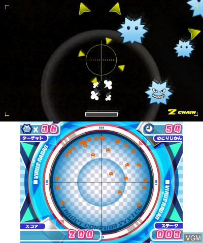 In-game screen of the game Virus Shooter XX on Nintendo 3DS