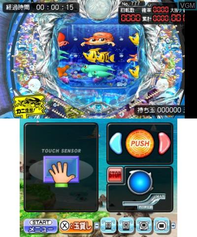 In-game screen of the game PachiPara 3D - Deluxe Umi Monogatari - Pachi-Pro Fuuunroko - Hana Kotou no Shoubushi Tachi on Nintendo 3DS
