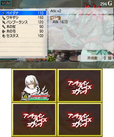 In-game screen of the game UnchainBlades EXXiV on Nintendo 3DS